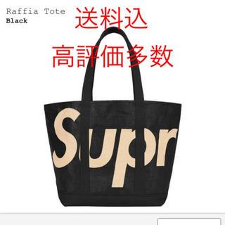 Supreme - 【Black】Supreme Raffia Tote