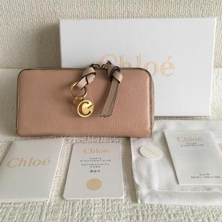 Chloe - クロエ アルファベット 長財布 ブラッシュヌード