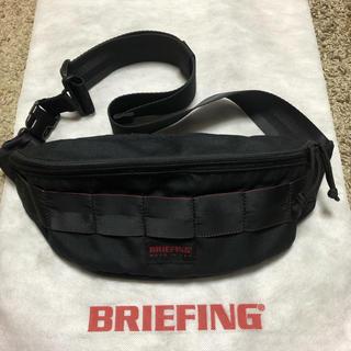 BRIEFING - ★BRIEFING★大定番のボディバッグ★ブラック★