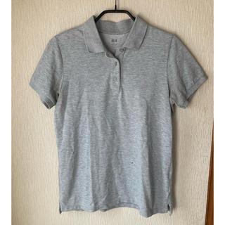 ユニクロ(UNIQLO)のUNIQLO ポロシャツ グレー(ポロシャツ)