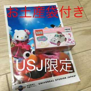 ユニバーサルスタジオジャパン(USJ)のUSJ  トミカ  フラッフィー 新品(キャラクターグッズ)