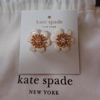 kate spade new york - kate spade new york フラワーピアス