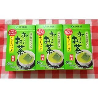 伊藤園おーいお茶 ティーバッグ 緑茶 3箱(20袋×3)合計60袋