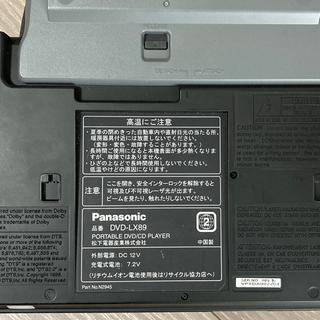 パナソニック(Panasonic)のstay see様専用DVDプレイヤー(ポータブルプレーヤー)