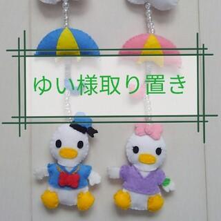 ディズニー(Disney)のDisney つるし飾り②(インテリア雑貨)