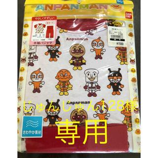 バンダイ(BANDAI)のアンパンマン  パジャマ 80 半袖 【新品未使用】(パジャマ)