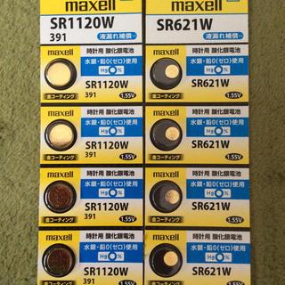 マクセル(maxell)のmaxell  SR1120W SR621W(その他)