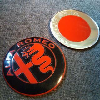 アルファロメオ ALFAROMEO アルミステッカー レッドブラック 2個セット
