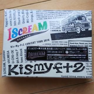 キスマイフットツー(Kis-My-Ft2)のCONCERT TOUR 2016 I SCREAM(初回盤)DVD(ミュージック)