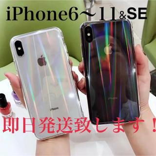 iPhone - iPhoneオーロラクリアケース