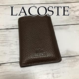 ラコステ(LACOSTE)のラコステ レザーカードケース LACOSTE(折り財布)