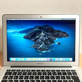 Apple - MacBook Air 13インチ early2015(MMGF2J/A)