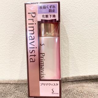 Primavista - 花王 ソフィーナ プリマヴィスタ 皮脂くずれ防止 化粧下地 25ml