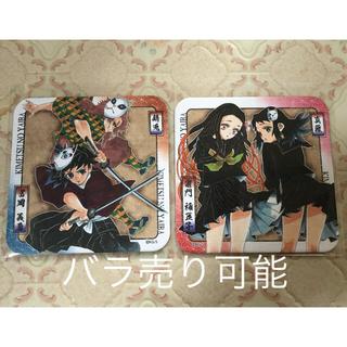 集英社 - 鬼滅の刃 アートコースター2枚