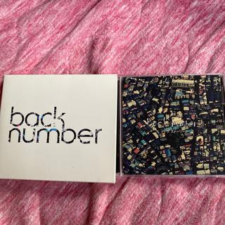 バックナンバー(BACK NUMBER)のラブストーリー 初回限定盤A back number(ポップス/ロック(邦楽))