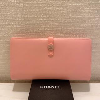 CHANEL - 【美品】CHANEL 長財布 ピンク