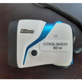ニコン(Nikon)の(あおちゃんさん専用)NIKON COOLSHOT 80VR(ゴルフ)