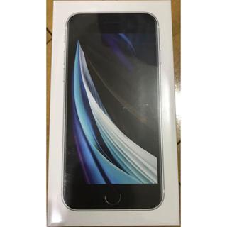 iPhone - 【新品・未開封】iPhone SE 2 本体 64GB ホワイト