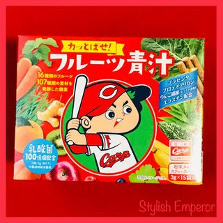 広島東洋カープ【フルーツ青汁】限定品(その他)