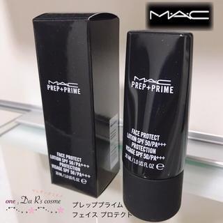 MAC - ■新品■ MAC プレッププライム フェイスプロテクト