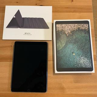 Apple - iPad Pro 10.5/256GB/Wi-Fi+SmartKeyboard