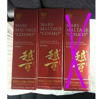マース(MARS)のマルス 越百 ワインカスクフィニッシュ  2本(ウイスキー)