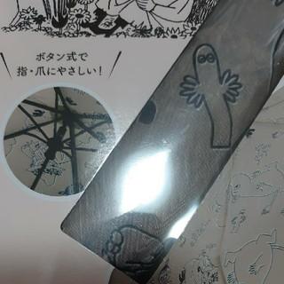 ムーミン  リトルミィ 折りたたみ傘