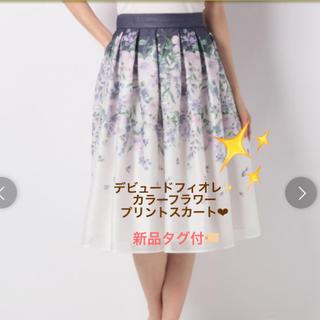 Debut de Fiore - デビュードフィオレ✨ カラーフラワープリントスカート♡新品タグ付