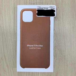 アップル(Apple)の【純正品】iPhone 11 Pro Maxレザーケース サドルブラウン(iPhoneケース)