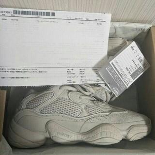 adidas - adidas YEEZY 500 yezzy boost24.5cm