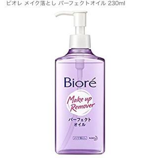Biore - ビオレ パーフェクトオイル本体+ミニサイズ2本+オマケ付き。