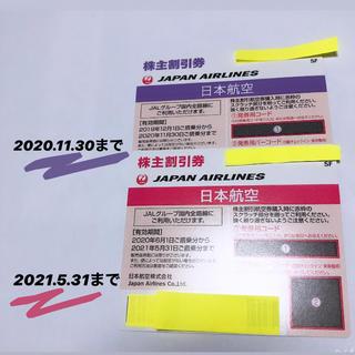 JAL(日本航空) - JAL 株主優待券 片道1区間50%割引