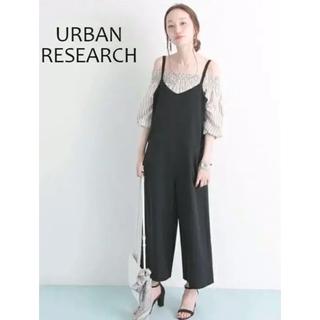 アーバンリサーチ(URBAN RESEARCH)のurban research オールインワン(オールインワン)