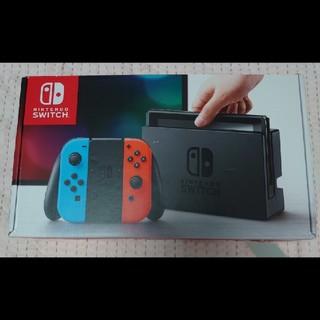 任天堂 - 任天堂 Nintendo Switch 本体 ネオン スイッチ