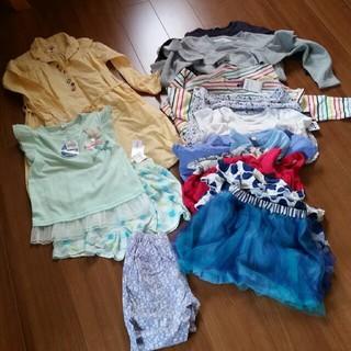 ニシマツヤ(西松屋)の120、130の女の子服13着まとめ売り(その他)