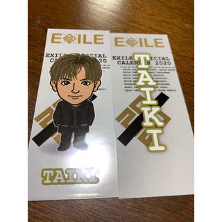 エグザイル トライブ(EXILE TRIBE)の千社札 佐藤大樹(男性タレント)