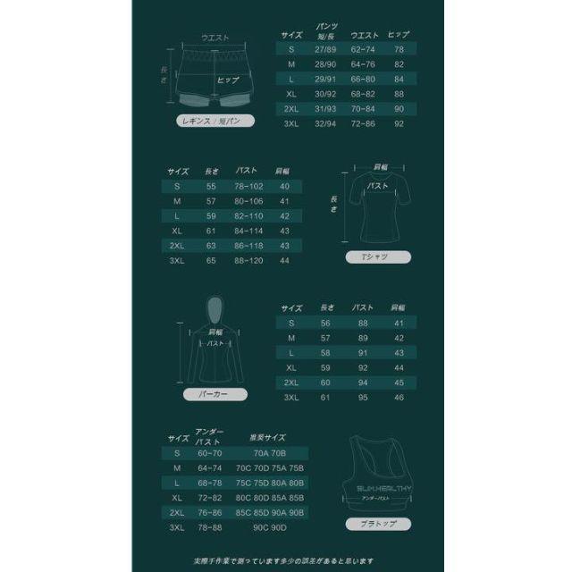 ヨガウェア 5点セット レディース上下 セットアップ トレーニングウェア 韓国 スポーツ/アウトドアのトレーニング/エクササイズ(ウォーキング)の商品写真