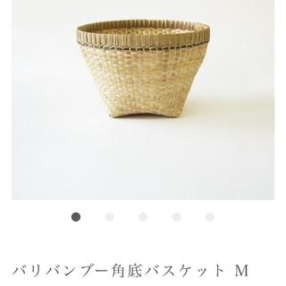 シー(SEA)の完売 ★S-STORE  購入 バンブーバスケット カゴ 籠 SEA  RIE(バスケット/かご)