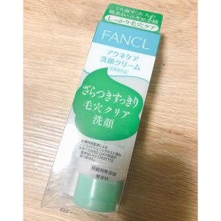 ファンケル FANCL アクネケア 洗顔クリームa 90g 毛穴毛穴