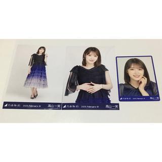 乃木坂46 - 乃木坂46  高山一実 生写真 生写真カード