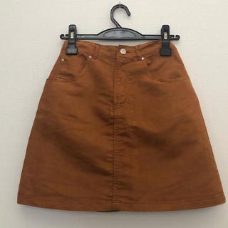 グレイル(GRL)のGRL グレイル スカート(ミニスカート)