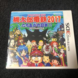 ニンテンドー3DS - 3DS 桃太郎電鉄 たちあがれ日本
