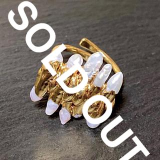 イエナ(IENA)の淡水パール 氷柱 リング 指輪 ゴールド C(リング(指輪))