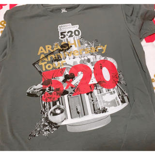 嵐 - 嵐 5×20  ツアーTシャツ グッズ