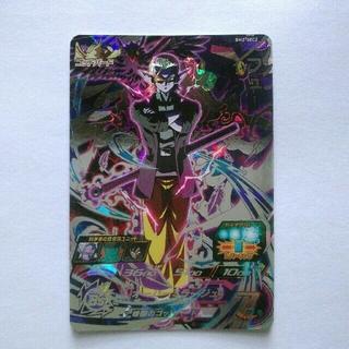 ドラゴンボール - 💮美品 BM2-SEC2 フュー