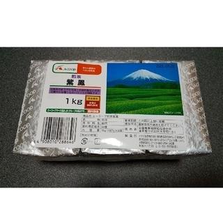 エーコープ煎茶紫鳳 1kg ハラダ製茶㈱ A-COOP(茶)