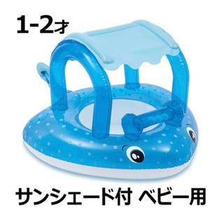 トイザらス - エイ 浮き輪 トイザらス