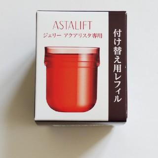 ASTALIFT - アスタリフトジェリーアクアリスタ