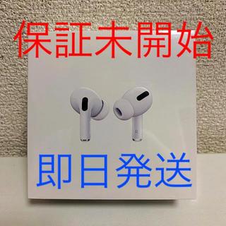 アップル(Apple)のAirPods Pro 新品未使用未開封(エアポッツ)型番MWP22J/A (ヘッドフォン/イヤフォン)