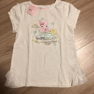 mezzo piano - 新品 メゾピアノ Tシャツ 140